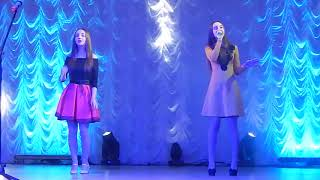 Анастасия Кержина и Анна Эктова - Без тебя я не могу(Ханна-Без тебя я не могу cover)