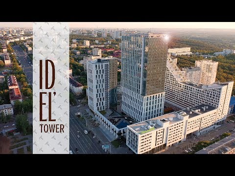 IDEL TOWER Жилстройинвест Уфа