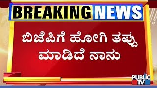Goolihatti Shekar Upset For Not Getting Minister Post In Yeddyurappaand39s Cabinet
