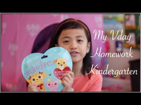 My Valentine Homework | Kindergarten