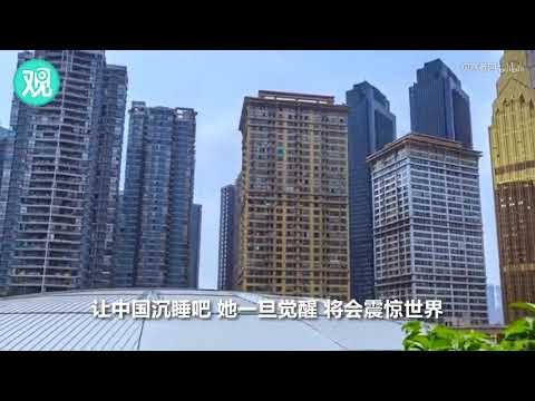 什么是中国崛起?用速度告诉你!