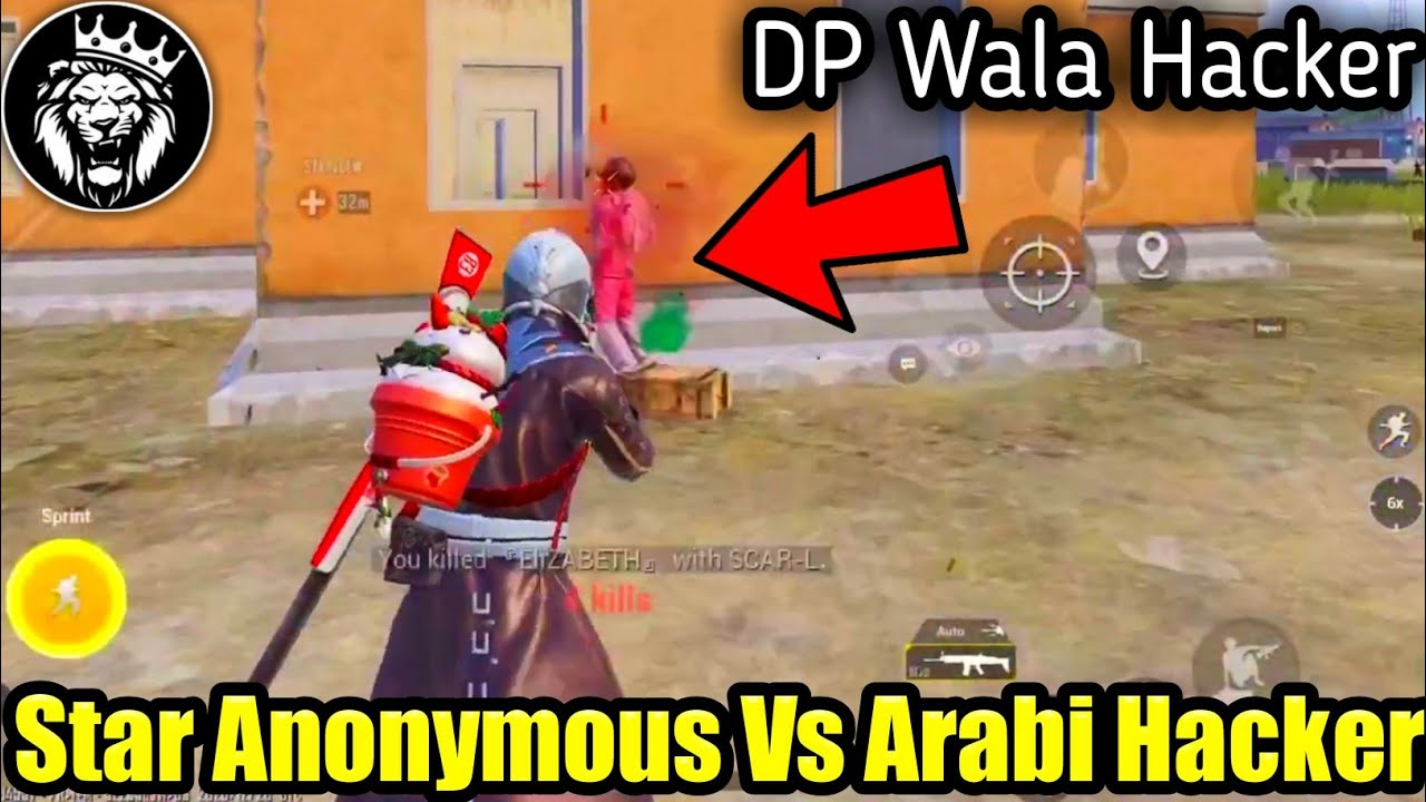 DP-28 WALA HACKER - STAR ANONYMOUS - PUBG MOBILE