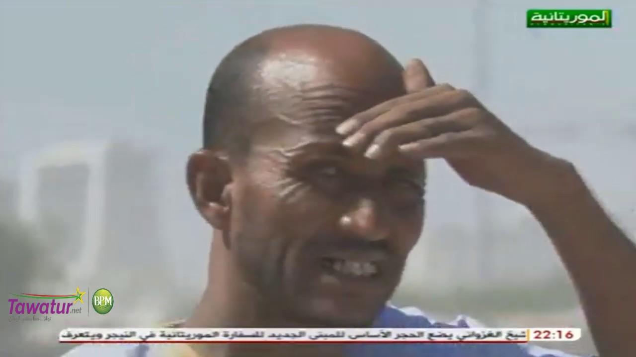 اللسان باللسان وليد مكروفه - الاحتيال | قناة الموريتانية