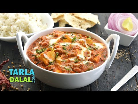 कढ़ाई पनीर (Kadai Paneer / Restaurant Style Cottage Cheese Vegetable) By Tarla Dalal