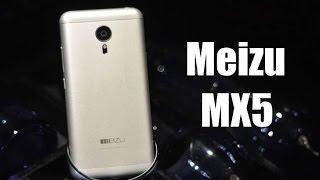 meizu MX5 - шикарный металлический флагман от известного производителя в Light News