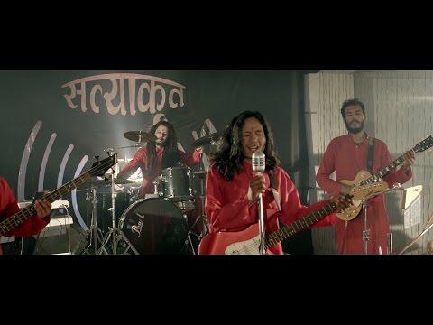 SATYAKRIT BAND || GANESH GANANAYAK - 4K UHD Video || Latest New Nepali Song