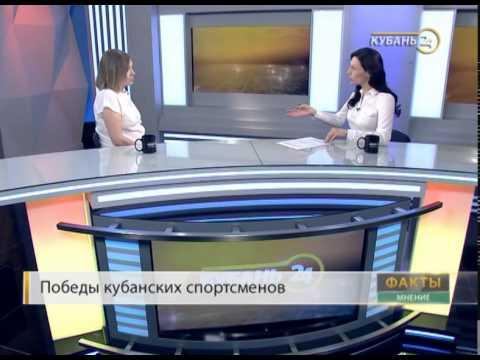 Спортсменка Ирина Караваева: после игр в Баку имена кубанцев вписаны в историю мирового спорта