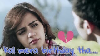 Скачать Kal Mera Birthday Tha Awesome Whatsapp Status Status Station