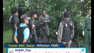 นาวิกปะทะRKK ช่วงแรก #KNation