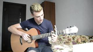 (Kygo & Imagine Dragons) - (Born To Be Yours) Fingerstyle Guitar