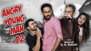 Angry Young Man 02 - Comedy Skit - Sajid Ali