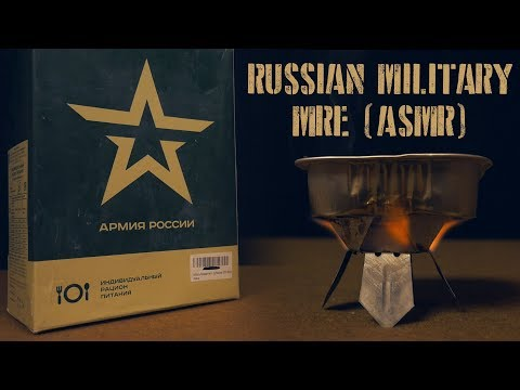 Russian Military MRE ( ASMR )