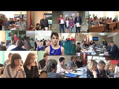 Наши Новости Байкальск 03.05.2019