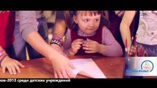 Ролик-победитель конкурса Новогодних клипов среди детских учреждений!!!