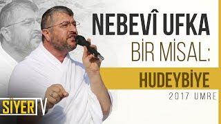 Nebevî Ufka Bir Misal: Hudeybiye | Muhammed Emin Yıldırım (2017 Umre Ziyareti)