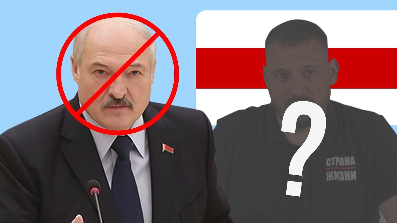 Кто, если не Лукашенко?