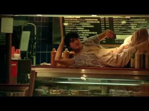 Takeshi Kaneshiro ~ You're My Dream
