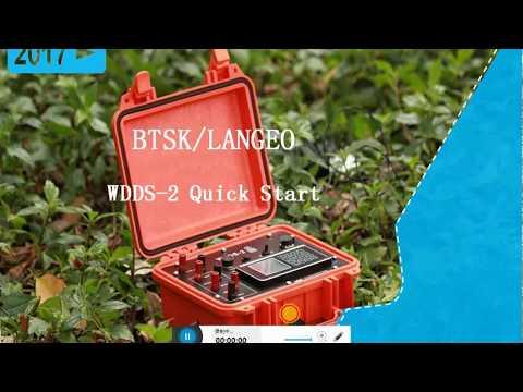 LANGEO: WDDS-2/3 geophysical resistivity meter - 1D resistivity sounding