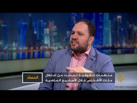 ???? محمد عباس: منذ 2013 السيسي يسلم مقدرات #مصر وثرواتها للخارج  - نشر قبل 7 ساعة