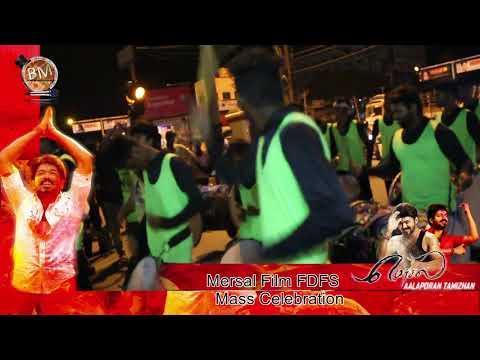 Mersal Film | FDFS | Mass Celebration | Madurai
