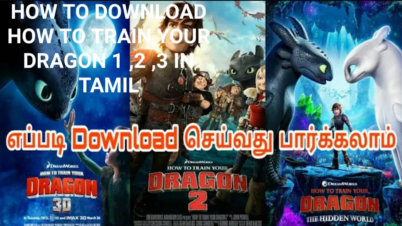 Download How to download How to train your dragon 1 , 2 , 3 full movie in dubbed