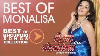 Best Of Bhojpuri Star - Monalisa Bhojpuri Audio Songs Collection