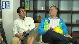 Publication Date: 2020-06-15 | Video Title: 三爸爸傳授至潮湊仔經