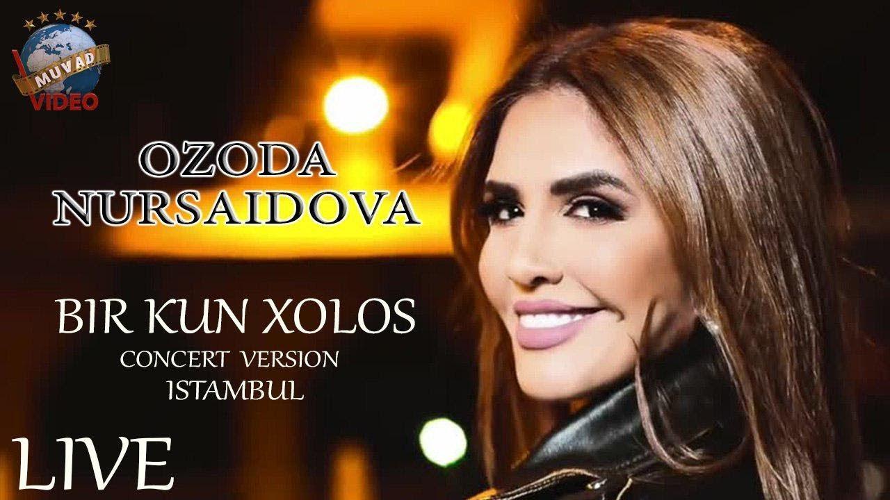 Ozoda Nursaidova - Bir kun xolos (live concert version, 2018) | Озода Нурсаидова - Бир кун холос
