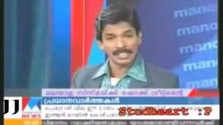 Santhosh Pandit in Niyantrana Rekha On Manorama News Full Parts