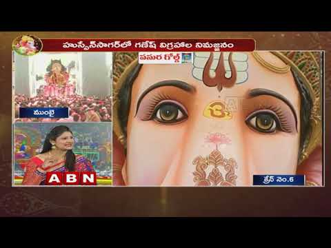 Ganesh Immersion Special Chit Chat With Marshal Movie Team| Srikanth  | Adaka Abhay | Megha | ABN teluguvoice