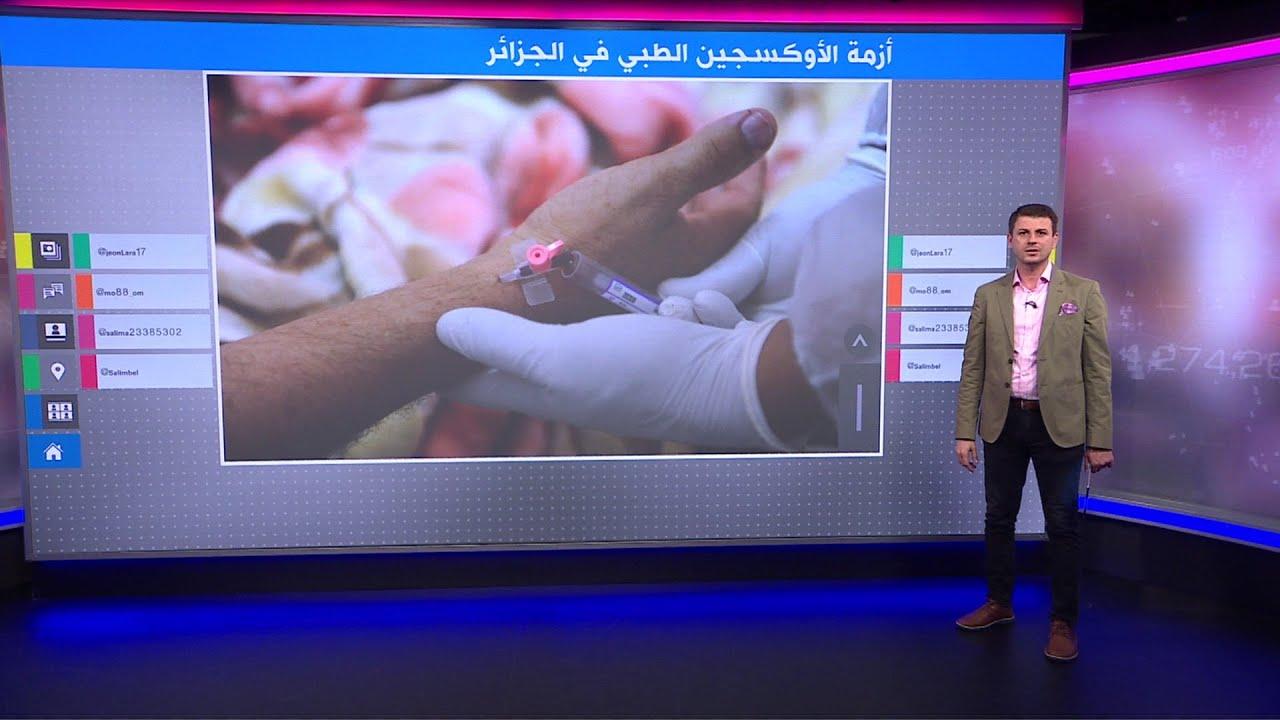-أزمة أوكسجين- في مستشفيات الجزائر بعد ارتفاع قياسي في عدد الإصابات بالفيروس