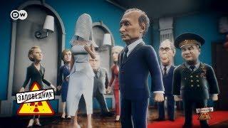 Путин женился в четвертый раз -