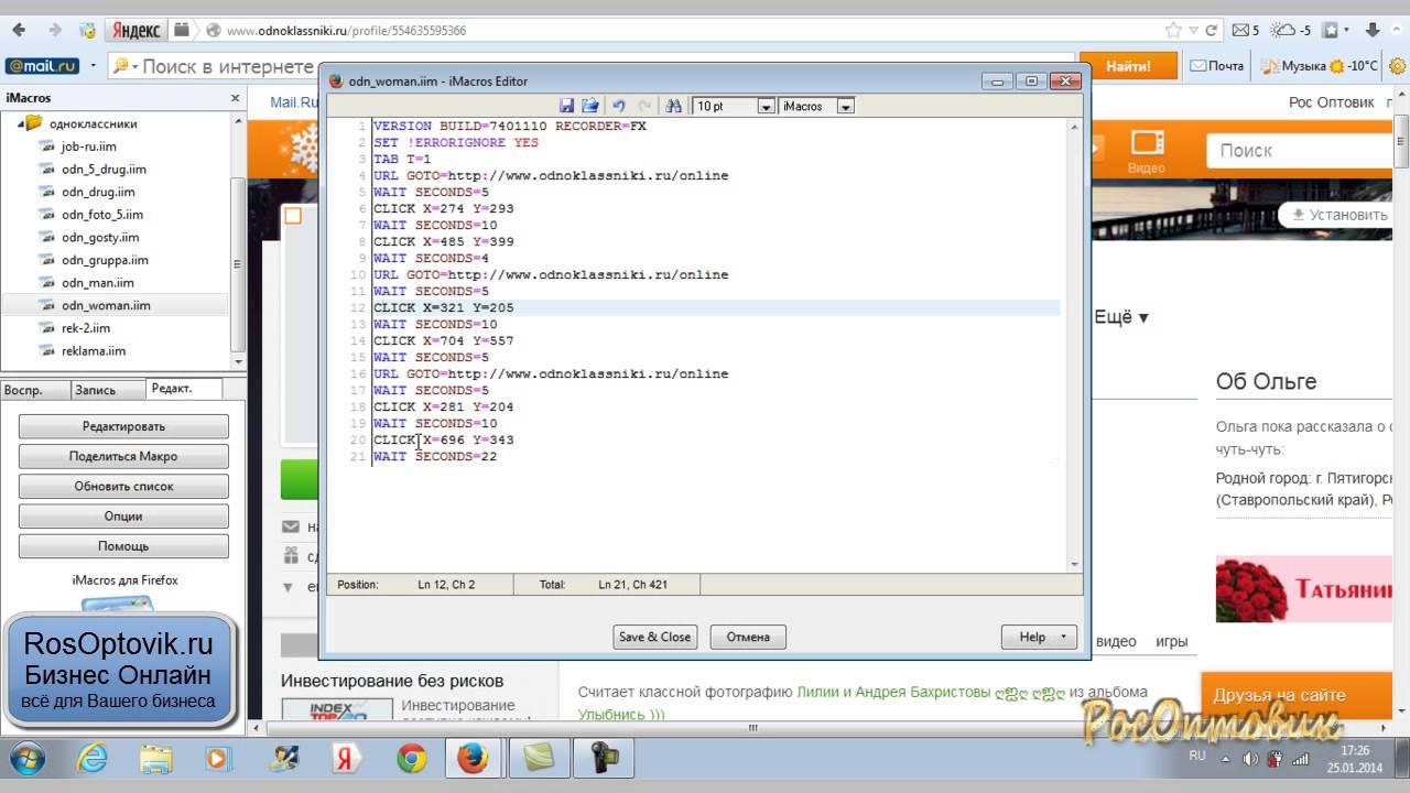Обзор на программу по заработку в сети на zennoposter.club | LookFreedom.