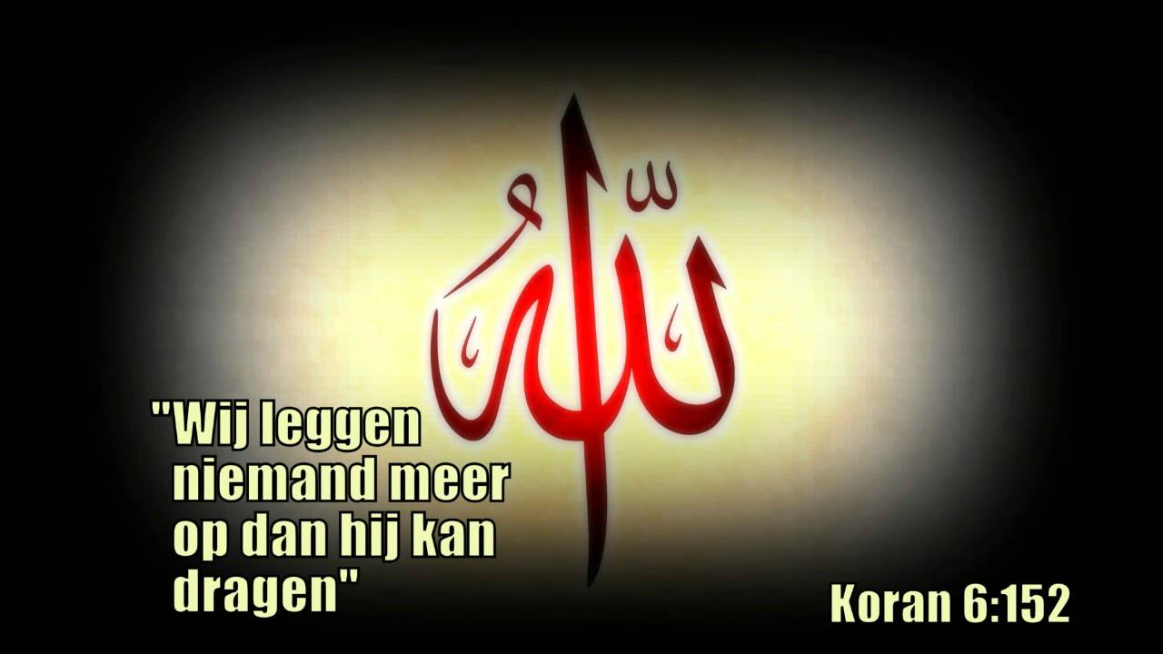 Citaten Uit Othello : Citaten uit de islam koran youtube