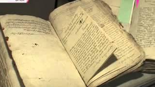 Архив и письма Абылай Хана