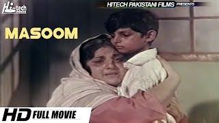 A FILM NOT TO BE MISSED - MASOOM (FULL MOVIE) BABRA SHARIF - OFFICIAL FILM