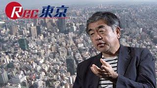 都市開発に「庭」と「村」を 建築家・ 隈研吾氏が描く東京