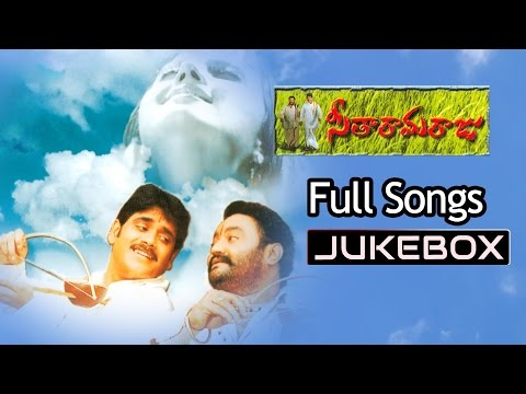 Sitha Rama Raju Telugu Movie Songs Jukebox Ll Nagarjuna, Sakshi Sivanand, Sanghavi