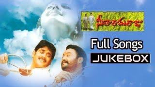 Sitha Rama Raju Telugu Movie Songs Jukebox ll Nagarjuna, Sakshi Sivanand, Sanghavi