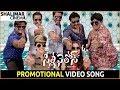 Silly Fellows Movie Promotional Video Song    Allari Naresh, Sunil, Bheemaneni, Sri Vasanth