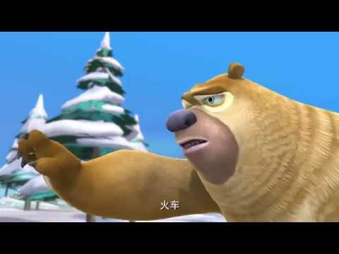 Boonie Bears - Kartun Beruang Lucu