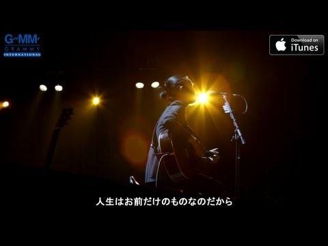 [MV] BODYSLAM: 我が道(Nung-Len Version) (Chee Wit Pen Kaung Row (Nung-Len Version)) (JP sub)
