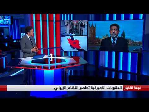 التدهور الاقتصادي في إيران يطيح بوزير العمل  - 04:21-2018 / 8 / 9