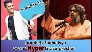 Download Video Prophet. Sadhu Sundar Selvaraj Warns Hyper Grace Preacher John Jebaraj MP3 3GP MP4