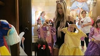 Disney World Trip Day 2 Bibbidi Bobbidi Boutique