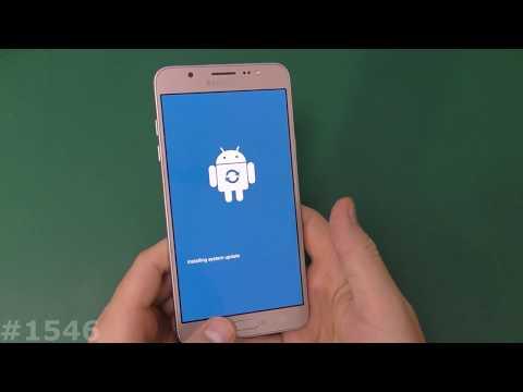 Разблокировка FRP Samsung J7 SM-J710 (Загрузчик U5)