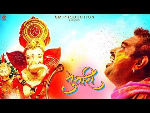 Tutari Video Song   Shankar Mahadevan   Ganesh Chaturthi 2017 Special Song