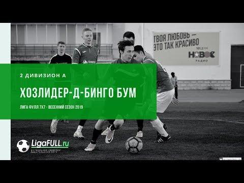 Бинго бум официальный сайт играть онлайн