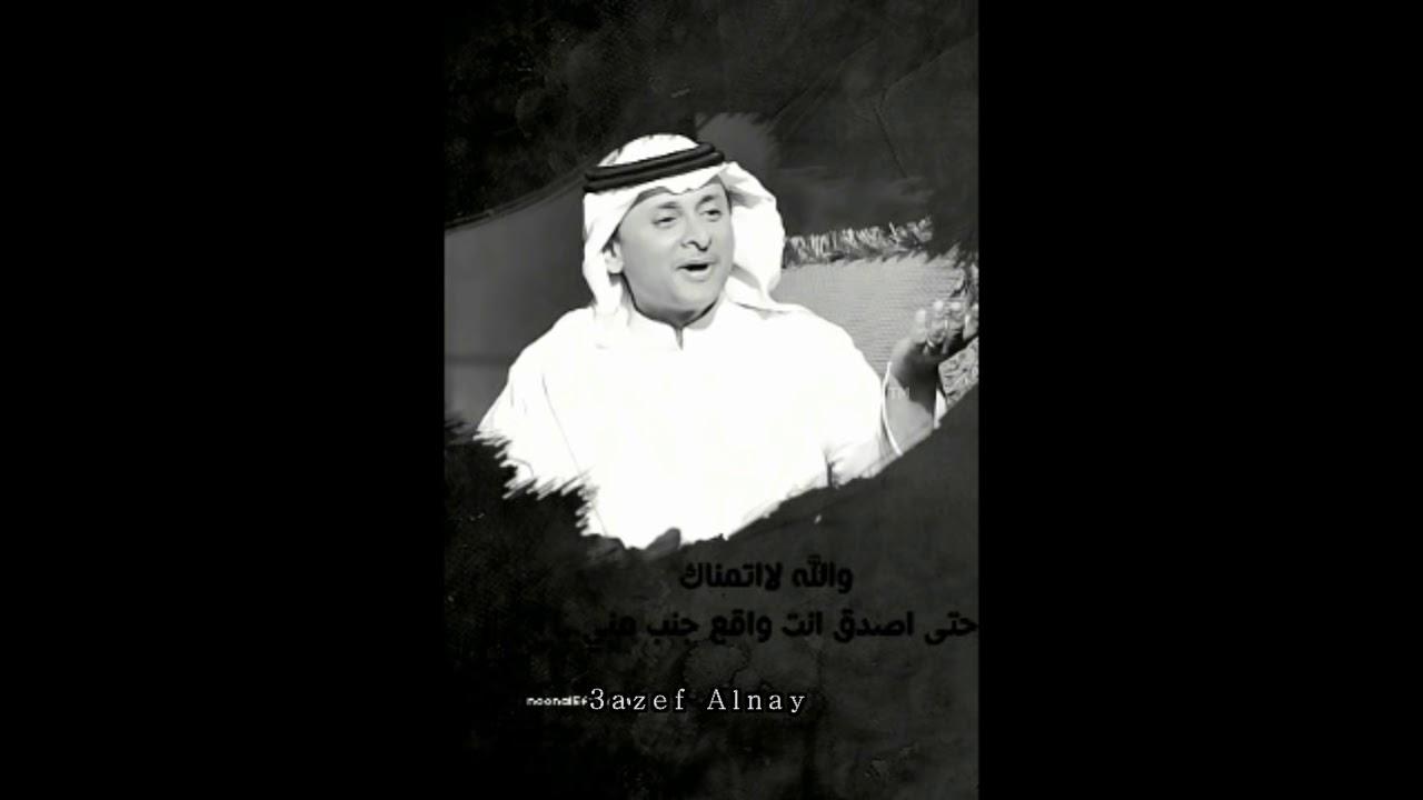 عبدالمجيد عبدالله ليه دايم أحتاج أسألك عود Youtube
