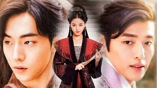 "Video Biodata Lengkap Pemain "" Moon Lovers: Scarlet Heart Ryeo"" download MP3, 3GP, MP4, WEBM, AVI, FLV Maret 2018"